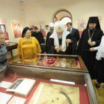 Визит Святейшего Патриарха Кирилла в Екатеринбург 18 мая 2013 года