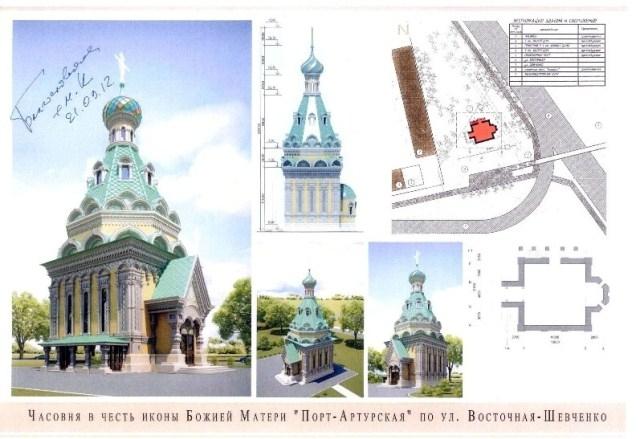 Храм Порт-Артур - копия_(2)