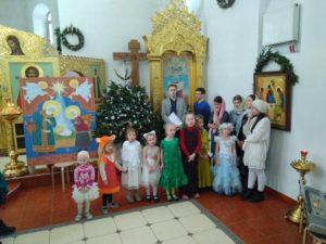 13 января 2019 года прошёл Рождественский концерт